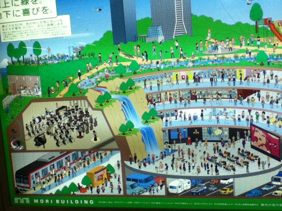 An illustration of Metro Station