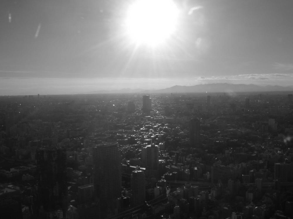 The Rising Sun